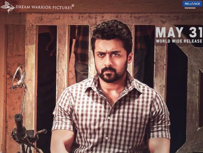 Meet the cast of NGK at 6 PM on May 28!