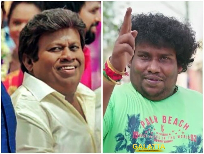 Tamil Comedy Actor Senthil Joins Yogi Babu Pistha Shirish Sendrayan