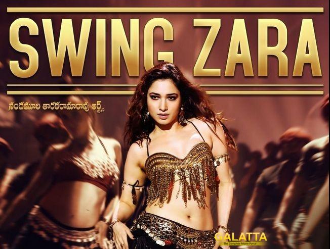 Swing Zara with Tamannaah