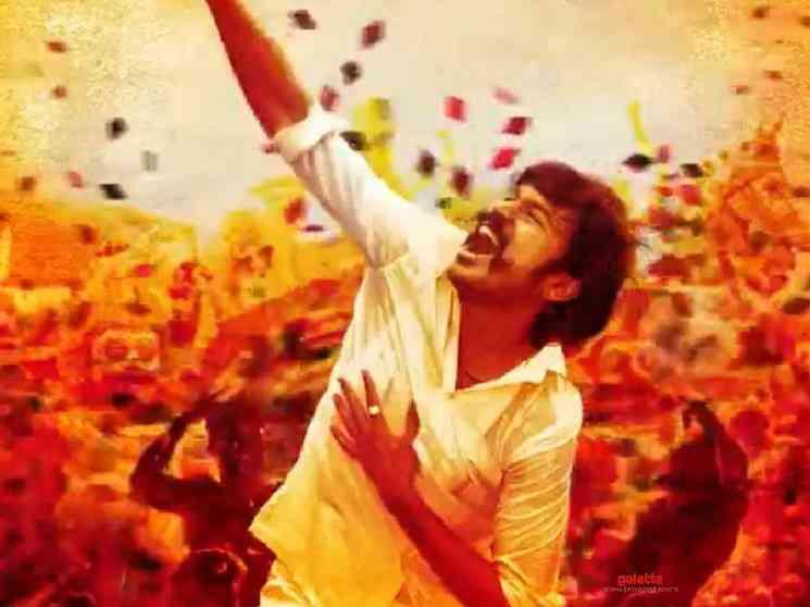 Dhanush Jagame Thandhiram Rakita Rakita Rakita Song Promo - Telugu Movie Cinema News