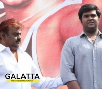 Sagaptham audio launch - a star studded event
