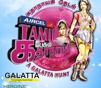 Tamil Pesum Kathanayagi: A Galatta Hunt begins