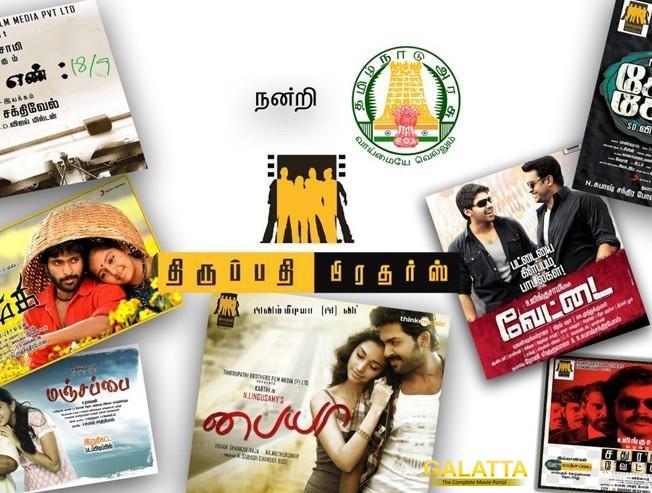 Thirupathi Brothers Wins Big at TN State Awards