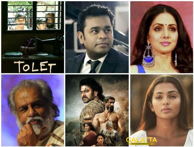 65th National Film Awards: The Winners List For All You Movie Buffs
