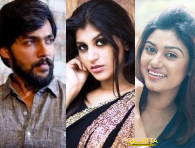 Arav Rajabheema Movie Yashika Plays Important Role