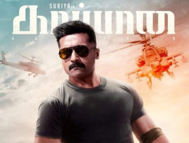 Kaappaan Official Teaser Ft Suriya Sayyeshaa Mohanlal KV Anand - Tamil Movie Cinema News