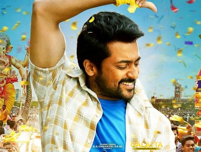 SUPER EXCITING: Thaana Serndha Kootam Release Date Confirmed