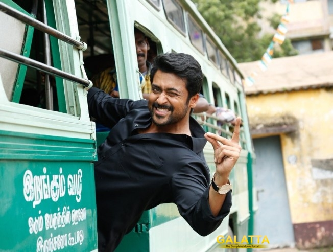 pongal release diwali release pongal paatu happy pongal suriya vikram