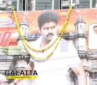 Thalaivaa releases with fanfare