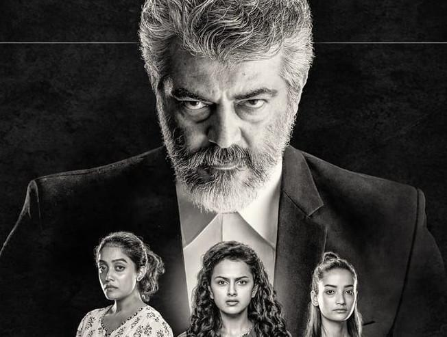 Interesting info about Thala Ajith upcoming movie Nerkonda Paarvai