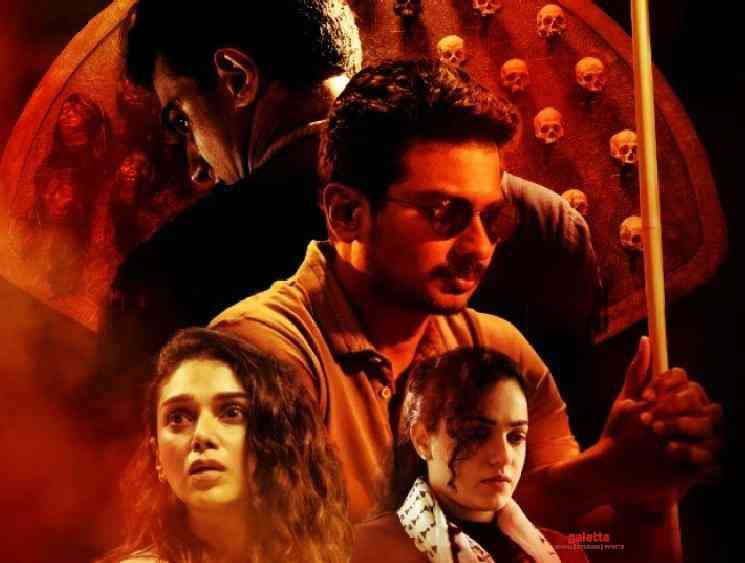 Mysskin Psycho success meet event to happen at Madurai and Trichy - Tamil Movie Cinema News