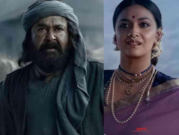 Mohanlal Marakkar Arabikadalinte Simham Trailer Priyadarshan - Telugu Movie Cinema News