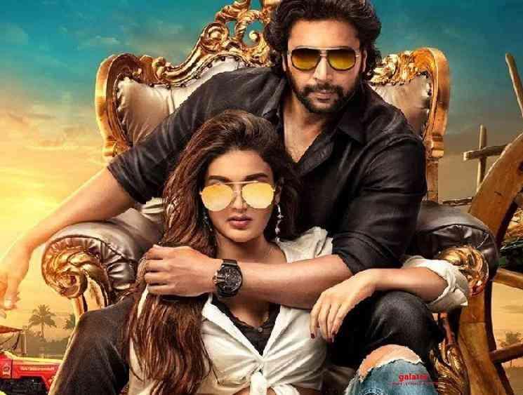 Jayam Ravi Bhoomi audio rights acquired by Sony Music - Tamil Movie Cinema News