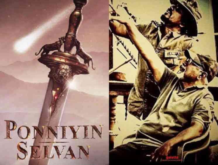 Mani Ratnam Ponniyin Selvan second schedule wrapped up Riyaz Khan - Tamil Movie Cinema News