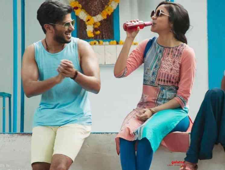 Dulquer Kannum Kannum Kollaiyadithaal Yelo Pullelo Video Song - Tamil Movie Cinema News