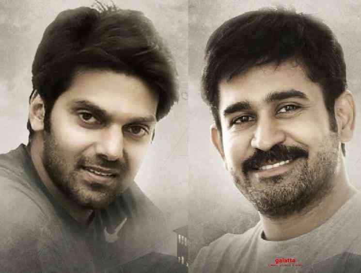 Arya and Vijay Antony to release Srikanth Mirugaa teaser - Tamil Movie Cinema News