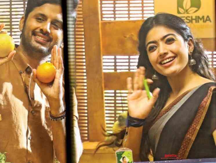 Rashmika Nithiin Bheeshma teaser to release on January 12 - Tamil Movie Cinema News