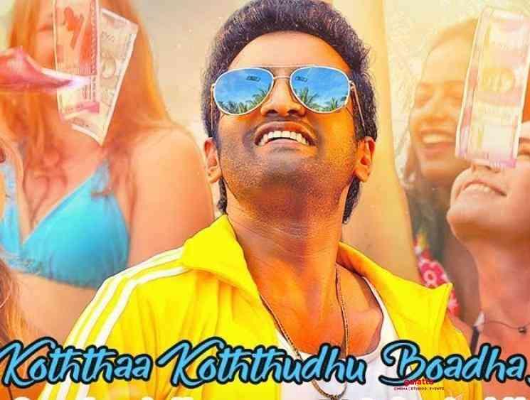 Santhanam Dagaalty Koththa Koththudhu Boadha Song Lyric Video - Tamil Movie Cinema News