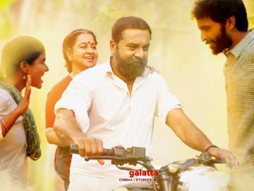 Vaanam Kottattum single Kannu Thangam glimpse Sid Sriram - Tamil Movie Cinema News