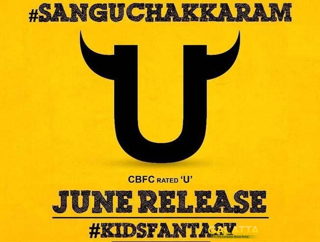 Sangu Chakkaram Certified U, A Film for Kids