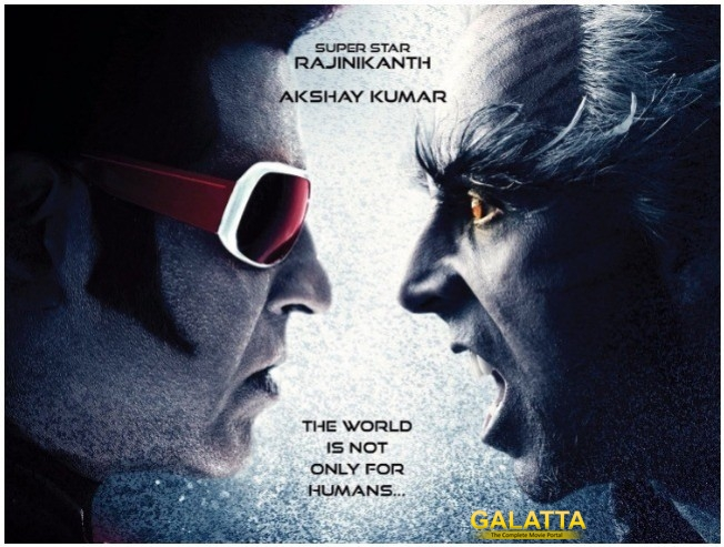 2 Point 0 Release Date Announced To Be November 29 2018
