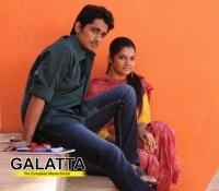 Udhayam NH4 gets UA