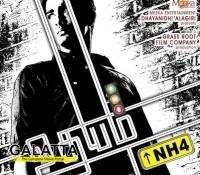 Udhayam NH4: 'Yaaro Ivan' video song on Galatta