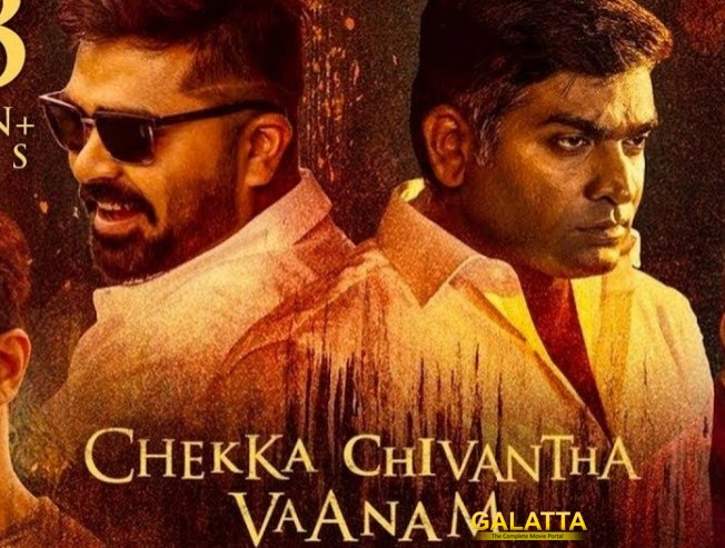 Chekka Chivantha Vaanam - Sneak Peek Is Out!