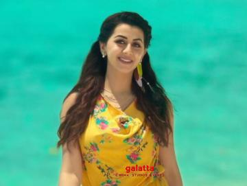Dhamaka Love Song Kaattumundedye Omar Lulu NIkki Galrani - Malayalam Movie Cinema News