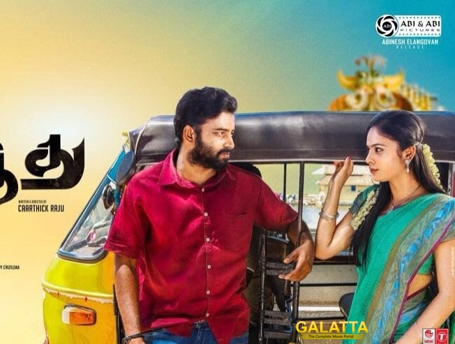 Ulkuthu Brings Back the Hit Pair Dinesh and Nanditha