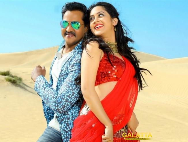 I can't speak Telugu yet - Mia George