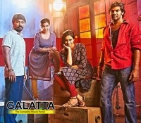 Huge screen count for Yatchan!