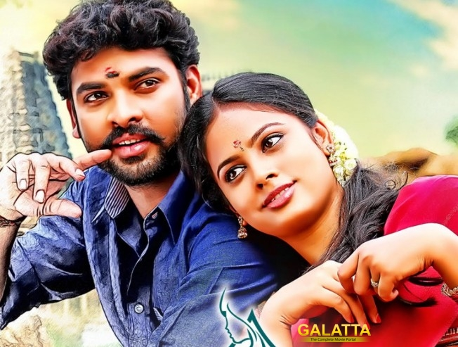Anjala will be a fresh brew