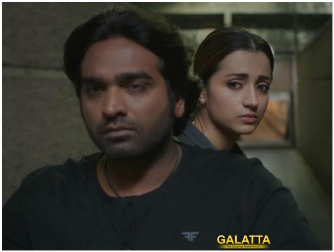 Trisha Mohini Clash With Junga Ghajinikanth 27th July
