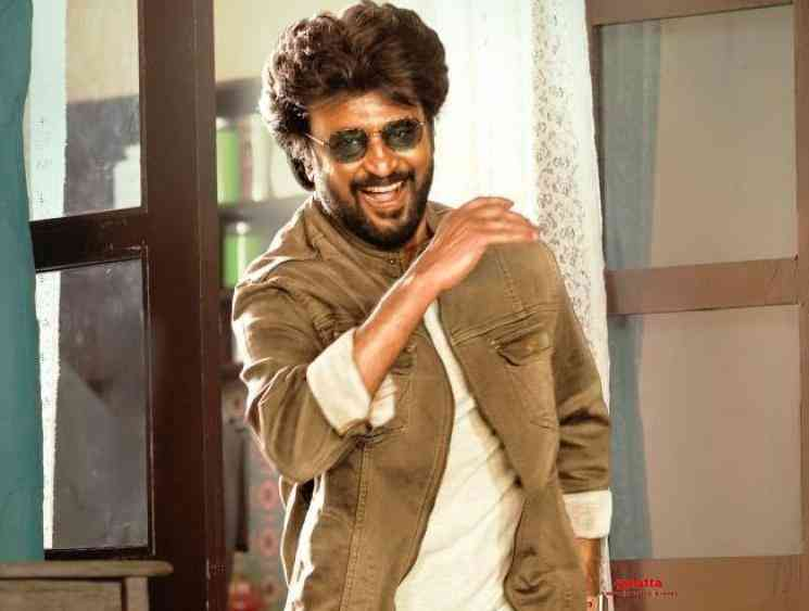 Darbar Opening Weekend Box Office Collection Chennai City - Tamil Movie Cinema News