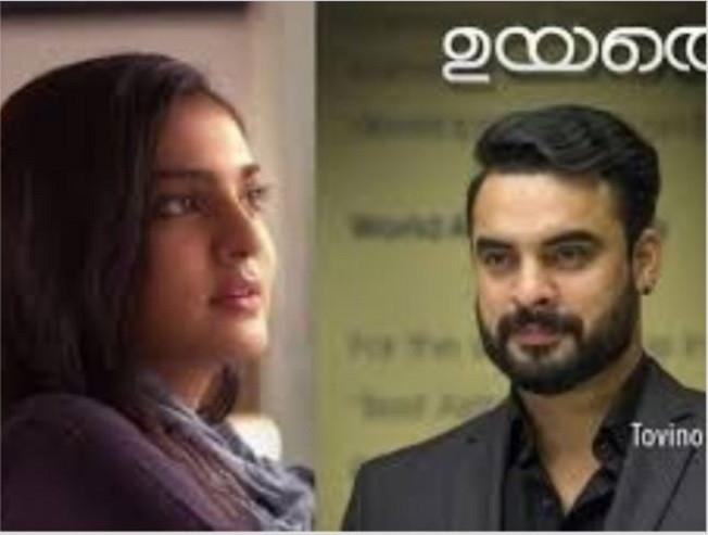 Parvathy-Tovino film new poster is out!