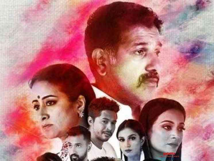 Uyire Ties That Blind Official Trailer Streaming Now on ZEE5 - Tamil Movie Cinema News