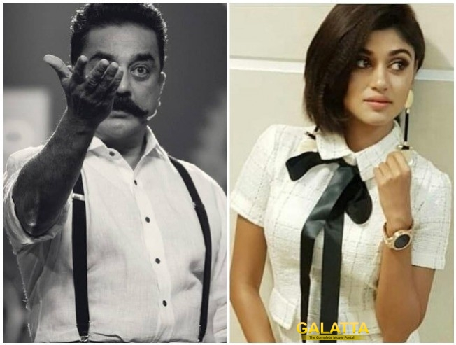 Bigg Boss 2 Tamil Episode 1 Launched By Kamal Haasan And Sees Oviya Return