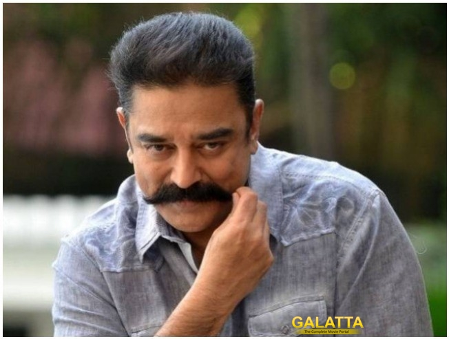 Sabaash Naidu Shabaash Kundu To Be Revived And Confirmed  By Kamal Haasan -