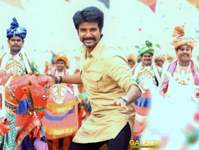 Vaaren Vaaren Seemaraja Video Song Sivakarthikeyan