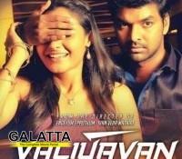 Valiyavan team to shoot at MCC day after tomorrow