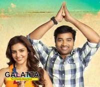 Now Vanakkam Chennai in Dolby Atmos - Tamil Cinema News