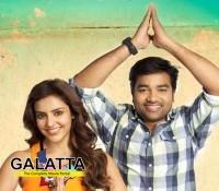 Vanakkam Chennai trailer on Galatta.com