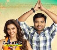 Vanakkam Chennai special videos on Galatta