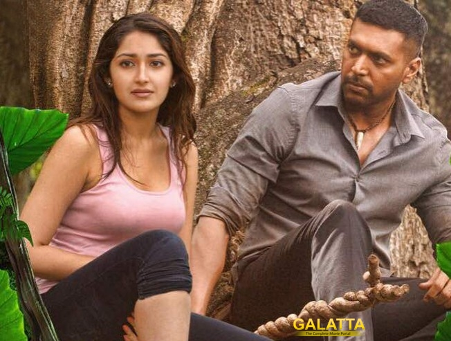 vanamagan gains a special honor - Tamil Movie Cinema News