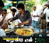 Vazhakku Enn 18/9 to be remade in Malayalam