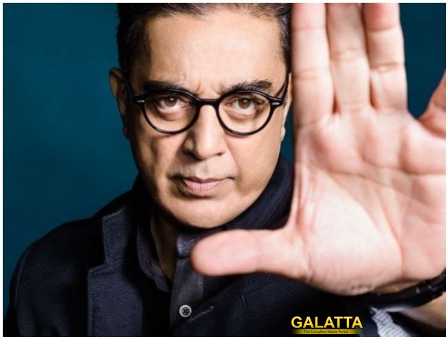 Kamal Haasan Bigg Boss 2 To Likely Begin Telecast On June 25