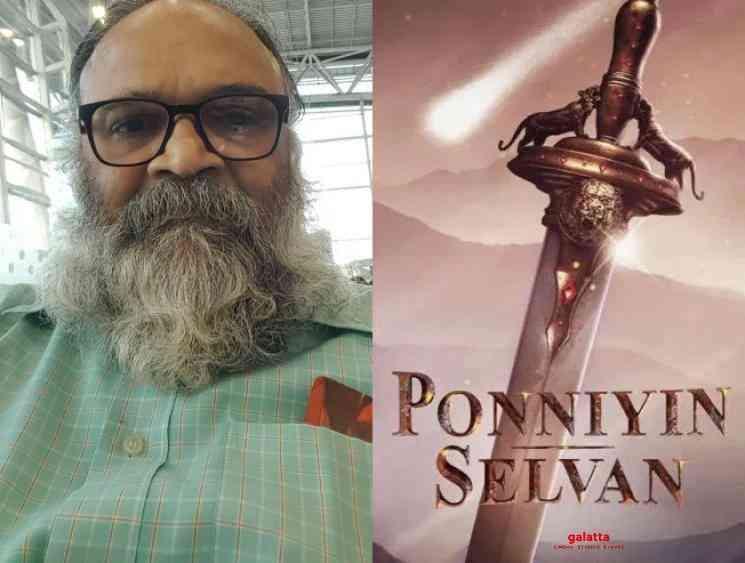 Mohan Raman clarifies on his role in Mani Ratnam Ponniyin Selvan - Tamil Movie Cinema News