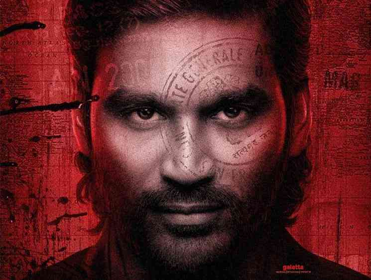 Rakita Rakita single on July 28th Jagame Thandhiram Dhanush - Tamil Movie Cinema News