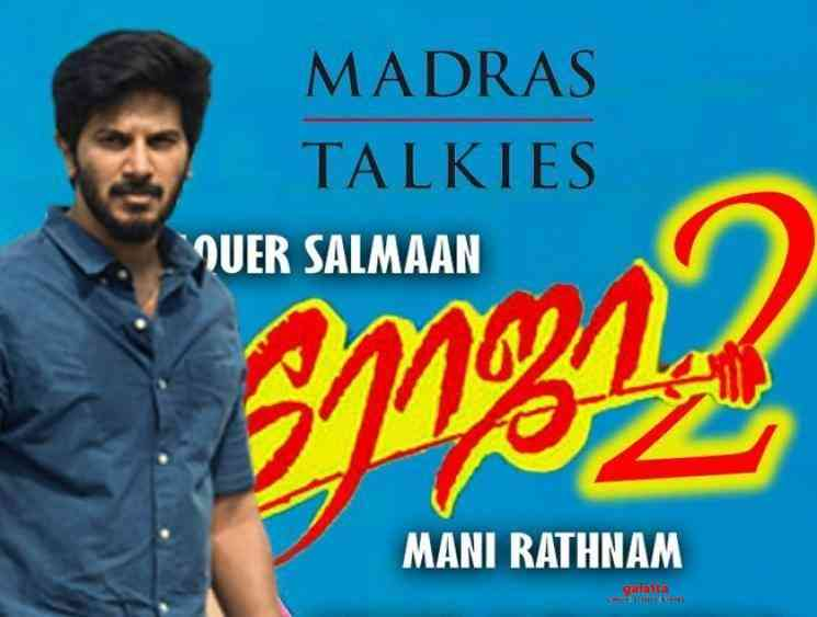 Mani Ratnam will not do Roja sequel - Tamil Movie Cinema News